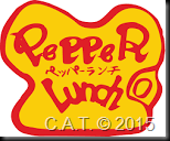 pepper lunch symbol
