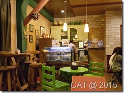 le cafe shop