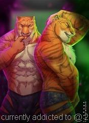 sexy tiger dancers