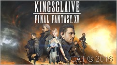 kingsglaive theatrical poster